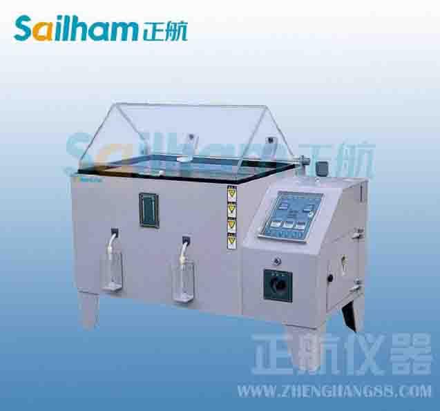 电子元器件可程式盐雾箱|可程式盐雾试验箱