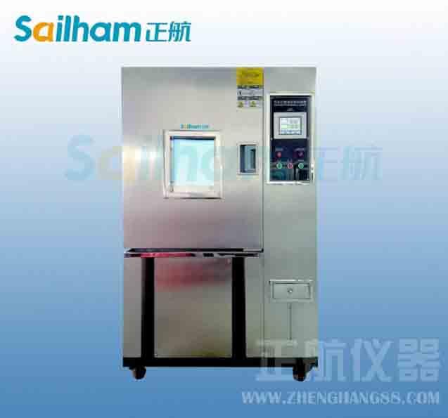 led显示屏湿冷冻循环试验机|湿冷冻试验箱
