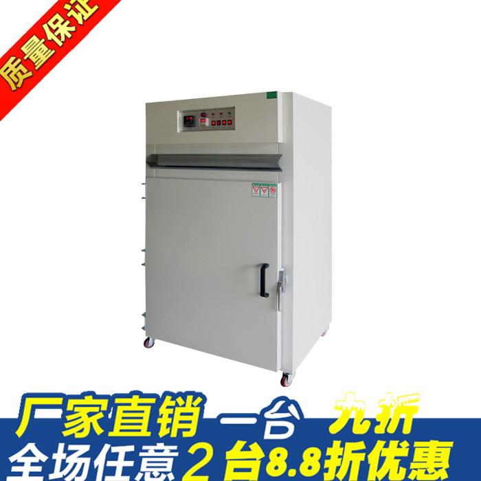 高低温老化箱