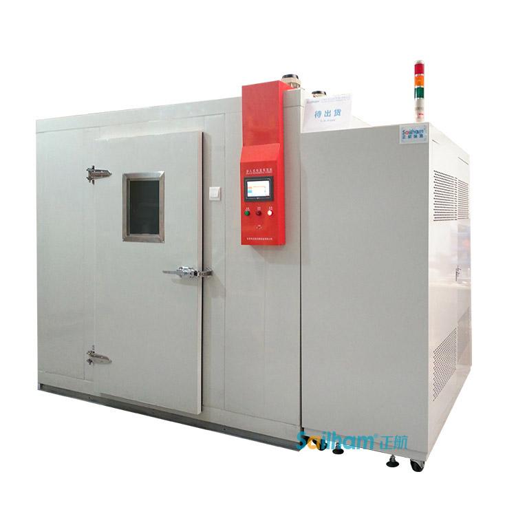 步入式高低温实验箱